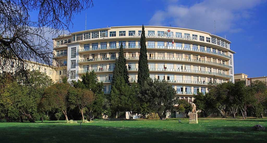 Νοσοκομείο ΚΑΤ