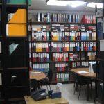 ΚΑΤ Βιβλιοθήκη
